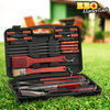 BBQ Master Tools Set (18Pcs)