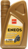 ENEOS ULTRA RACING 15W50 1L - €11,95