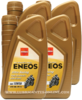 ENEOS ULTRA RACING 15W50 4L - €44,95